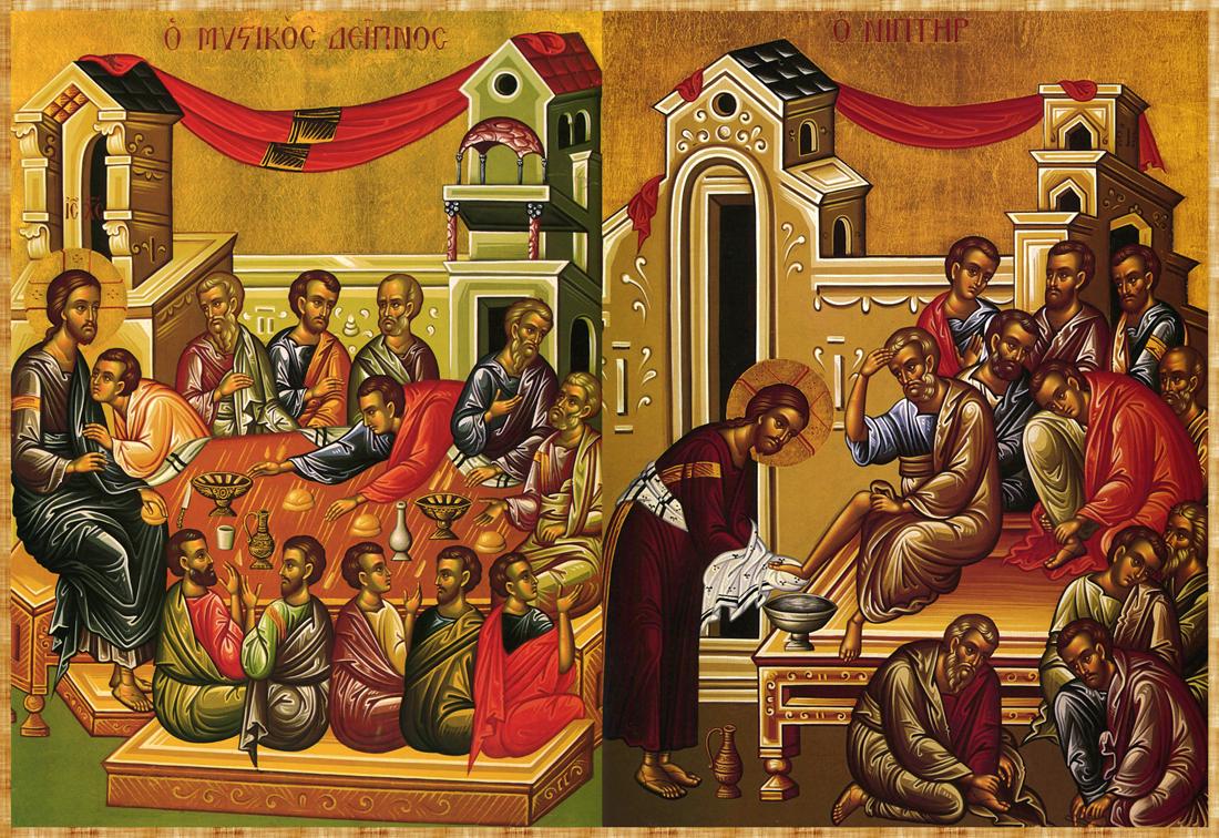 Η Αγία και Μεγάλη Πέμπτη – Ιερός Ναός Αγίας Βαρβάρας Θεσσαλονίκης